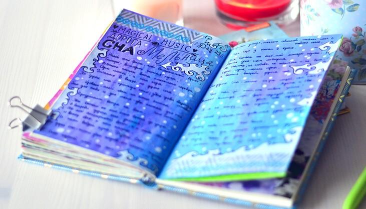 11.Идеи для лд фото: твой личный дневник