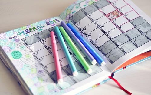 09.Идеи для лд фото: твой личный дневник