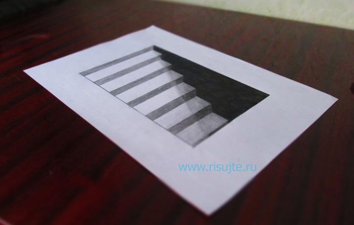 10.Как нарисовать 3d рисунок на бумаге