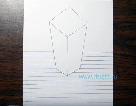 04.Как нарисовать 3д рисунок поэтапный урок