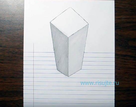 05.Как нарисовать 3д рисунок поэтапный урок