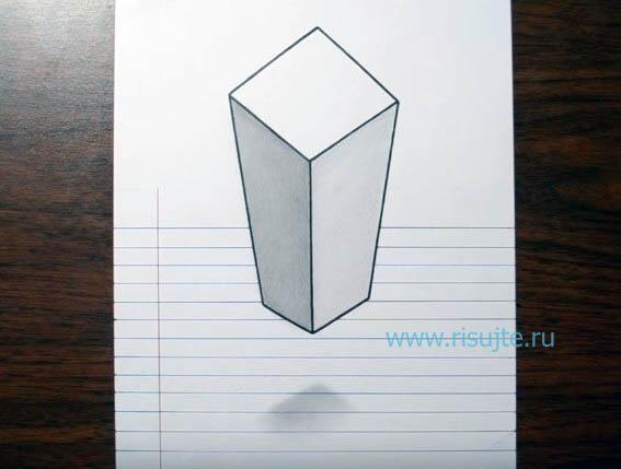 06.Как нарисовать 3д рисунок поэтапный урок