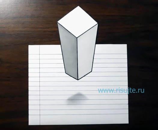 08.Как нарисовать 3д рисунок поэтапный урок