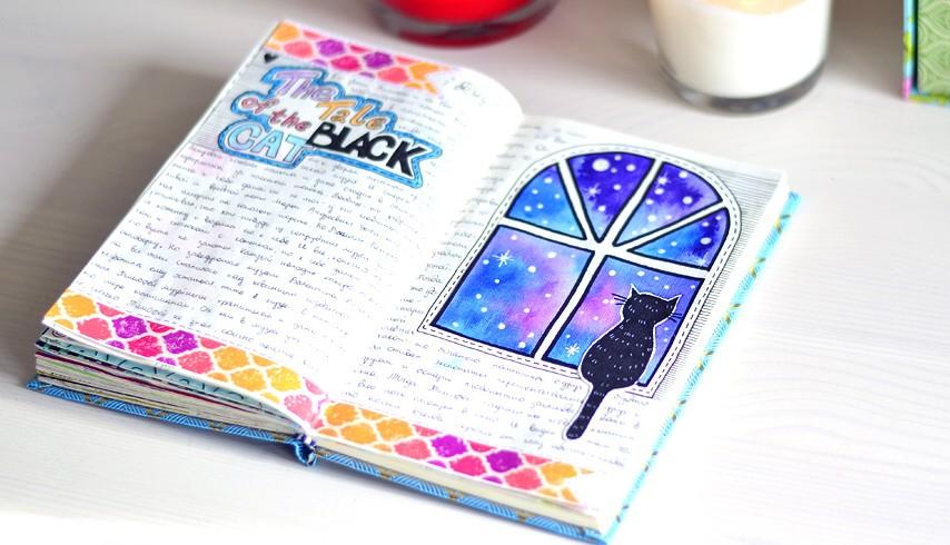 06.Личный дневник фото: самые красивые дневники
