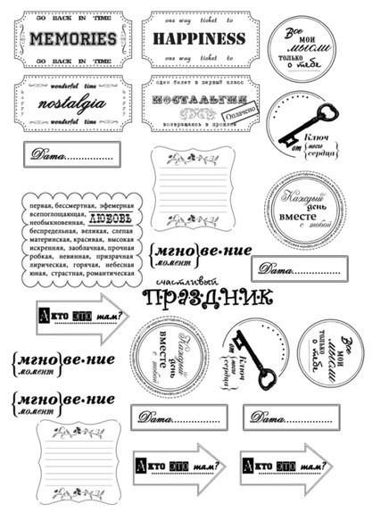 15.Распечатки для лд: идеи для личного дневника