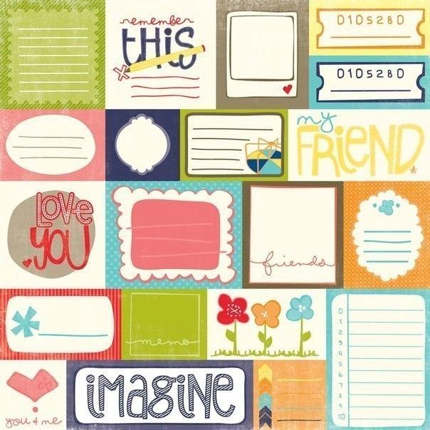 20.Распечатки для личного дневника: лучшие идеи