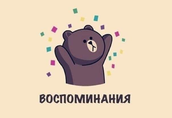 что делать плохо стоит член Волгодонск