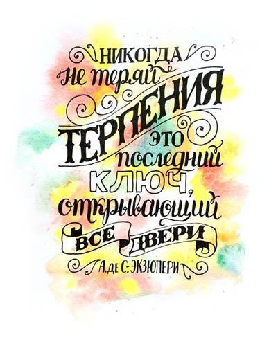 01.цитаты для лд